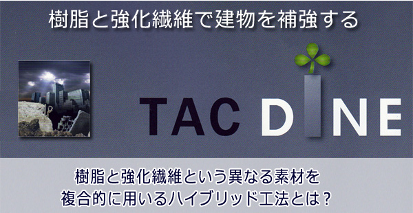 tacdine_title