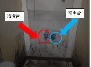 給湯管と給水管