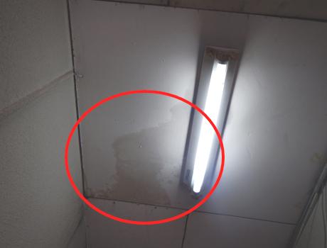 天井の汚染2