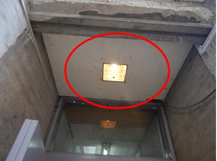 天井の汚染